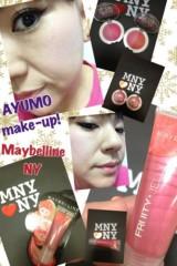 AYUMO 公式ブログ/メイベリンの限定商品 画像1