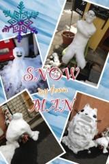 AYUMO 公式ブログ/Snow ManみっけU+203C 画像1