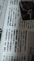 AYUMO 公式ブログ/東京地下鉄でみっけ! 画像2