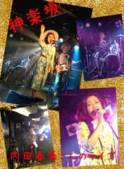 AYUMO 公式ブログ/内田春菊さんライブ 画像1