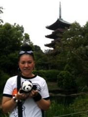 AYUMO 公式ブログ/東京上野動物園 画像3