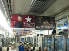 AYUMO 公式ブログ/JR西日本/JR東日本/東京メトロ池袋パナソニックイベント! 画像1