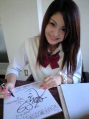 AYUMO 公式ブログ/カレンちゃん 画像2