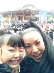 AYUMO 公式ブログ/Happy New Year☆ 画像1