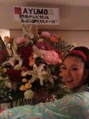AYUMO 公式ブログ/大阪梅田ライブ 画像1