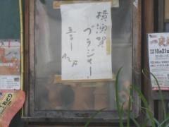 山崎彩 プライベート画像 画像 3337