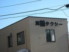 山崎彩 プライベート画像 画像 3338