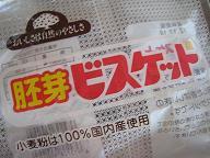 山崎彩 プライベート画像 画像 3321