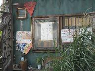 山崎彩 プライベート画像 画像 3336