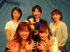 山崎彩 公式ブログ/デイリーひの...