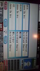 飯島渚 公式ブログ/☆ありがとう☆ 画像2