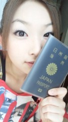 飯島渚 公式ブログ/☆パスポート☆ 画像1