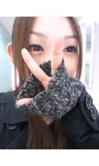 飯島渚 公式ブログ/☆真っ赤だす(*θ〜θ*)☆ 画像1