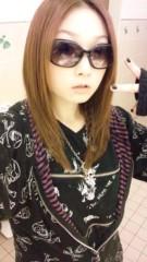 飯島渚 公式ブログ/☆正解発表★ハマってしまった…☆ 画像1