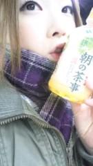 飯島渚 公式ブログ/☆朝の茶事☆ 画像1