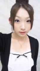 飯島渚 公式ブログ/★My Birth Day★ 画像1