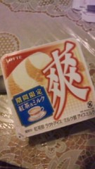 飯島渚 公式ブログ/☆期間限定☆ 画像1