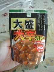 黒津勇介 公式ブログ/最近の食! 画像1