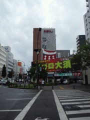 黒津勇介 公式ブログ/ヤバかった 画像1