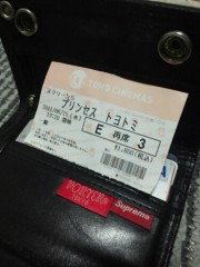 黒津勇介 公式ブログ/プリンセストヨトミ 画像1