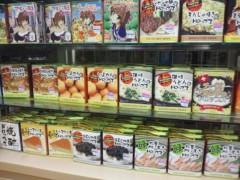 黒津勇介 公式ブログ/おもしろキャンディー 画像1