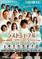 黒津勇介 公式ブログ/舞台×舞台×映画 画像3