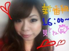 Pearl 公式ブログ/アキバに。 画像1