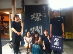 Pearl 公式ブログ/酒蔵だぁーっ!! 画像3
