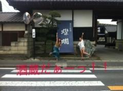 Pearl 公式ブログ/酒蔵だぁーっ!! 画像1
