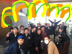 Pearl 公式ブログ/みんなのラヂオ。 画像1
