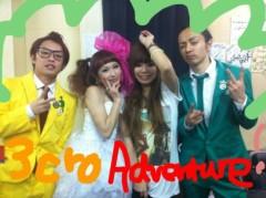 Pearl 公式ブログ/3cro Adventure!!リリースおめでとぅ! 画像1
