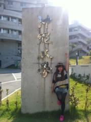 Pearl 公式ブログ/沖縄。 画像3