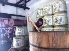 Pearl 公式ブログ/酒蔵だぁーっ!! 画像2