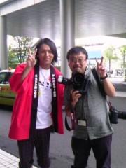 狩野英孝 公式ブログ/野猿 画像1