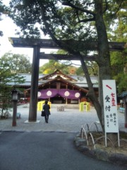 上村龍之介 公式ブログ/猿田彦神社 画像1