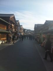 上村龍之介 公式ブログ/猿田彦神社 画像2