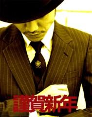 清水伸 公式ブログ/2010 画像1