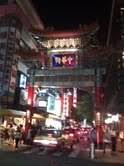 佐弓 プライベート画像 中華街