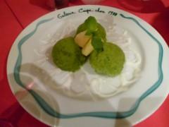 佐弓 公式ブログ/晩ご飯は 画像2