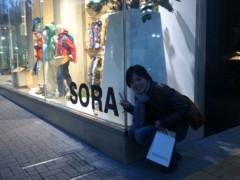 宙SORA 公式ブログ/【です(笑)】 画像1