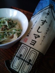 宙SORA 公式ブログ/うちご飯〜ランチ編〜 画像1