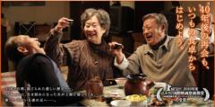 宙SORA 公式ブログ/2/28(月)映画で人生勉強する会@梅田ガーデンシネマvol.10 画像1