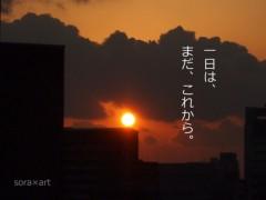 宙SORA 公式ブログ/一日は、まだ、これから。 画像1