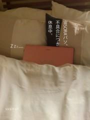 宙SORA 公式ブログ/【宙SORAパソ、休息中】 画像1