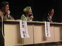 石田純一 公式ブログ/環境シンポジウム 画像1
