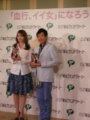 石田純一 公式ブログ/『血行、イイ女』になろう! 画像1