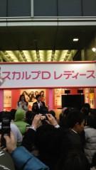 石田純一 公式ブログ/シルクのような… 画像1