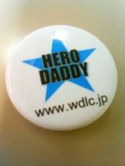 石田純一 公式ブログ/HERO★DADDY 画像1