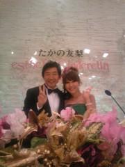 石田純一 公式ブログ/世界一の美女〓と… 画像1