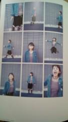 今村美乃 公式ブログ/写真 画像2